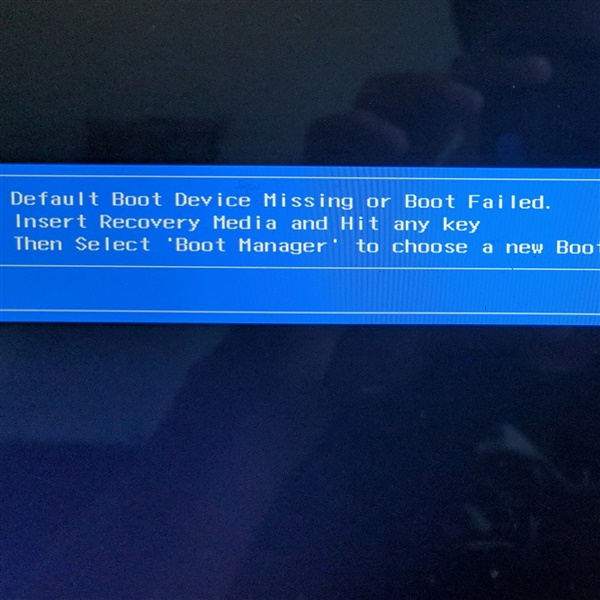 PC Boot Failure error message.