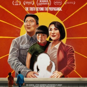 A documentary that outlines the fallout from the One Child Policy.
